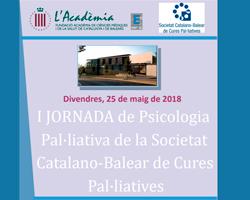 Societat Catalano-Balear de Cures Pal·liatives